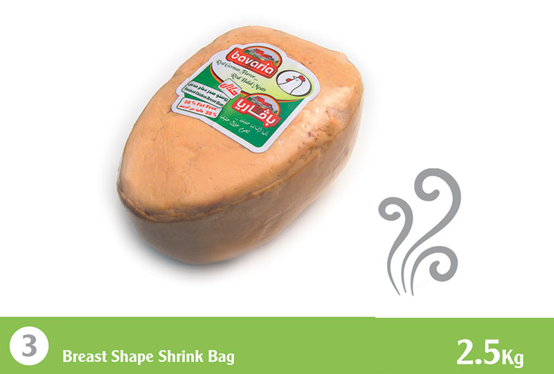 Smoked Chicken  Breast Ham (Breast Shape) 2.5 Kg