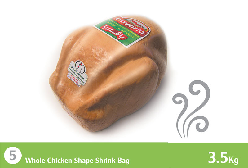Smoked Chicken  Breast Ham (Whole Chicken Shape ) 3.5 Kg