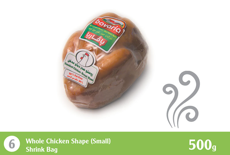 Smoked Chicken  Breast Ham (Whole Chicken Shape (small)) 500 g