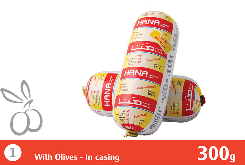 Refrigerated Luncheon Meat With Olives 300 g