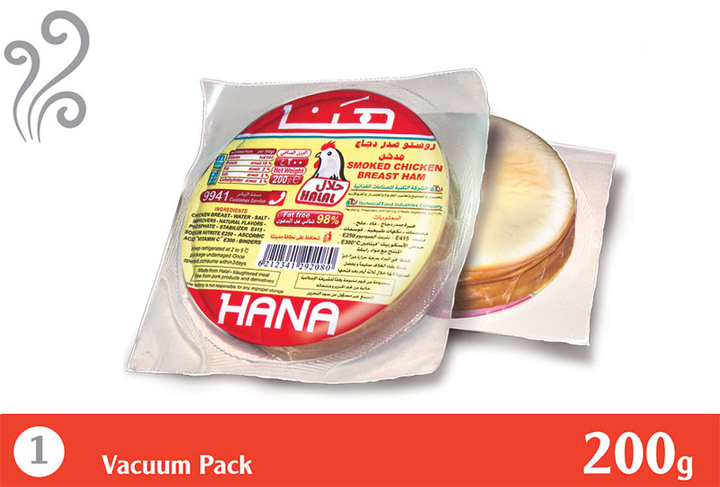 Smoked Chicken Breast Ham 200 g